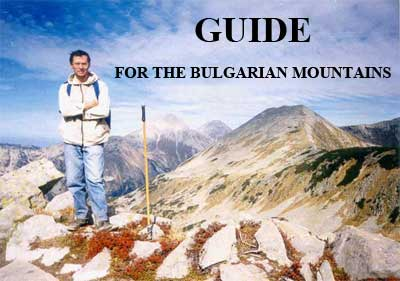 Guide for the Bulgarian mountains